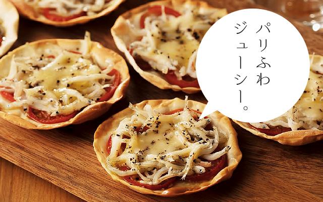 おつまみしらすピザ